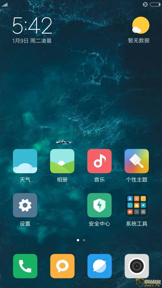 Screenshot_2018-01-09-05-42-38-758_com.miui.home.jpg
