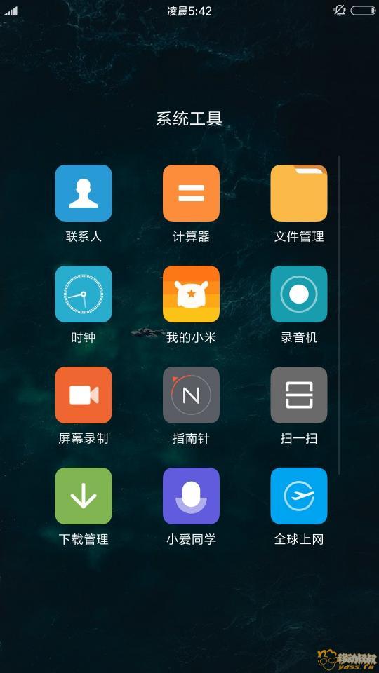 Screenshot_2018-01-09-05-42-48-783_com.miui.home.jpg