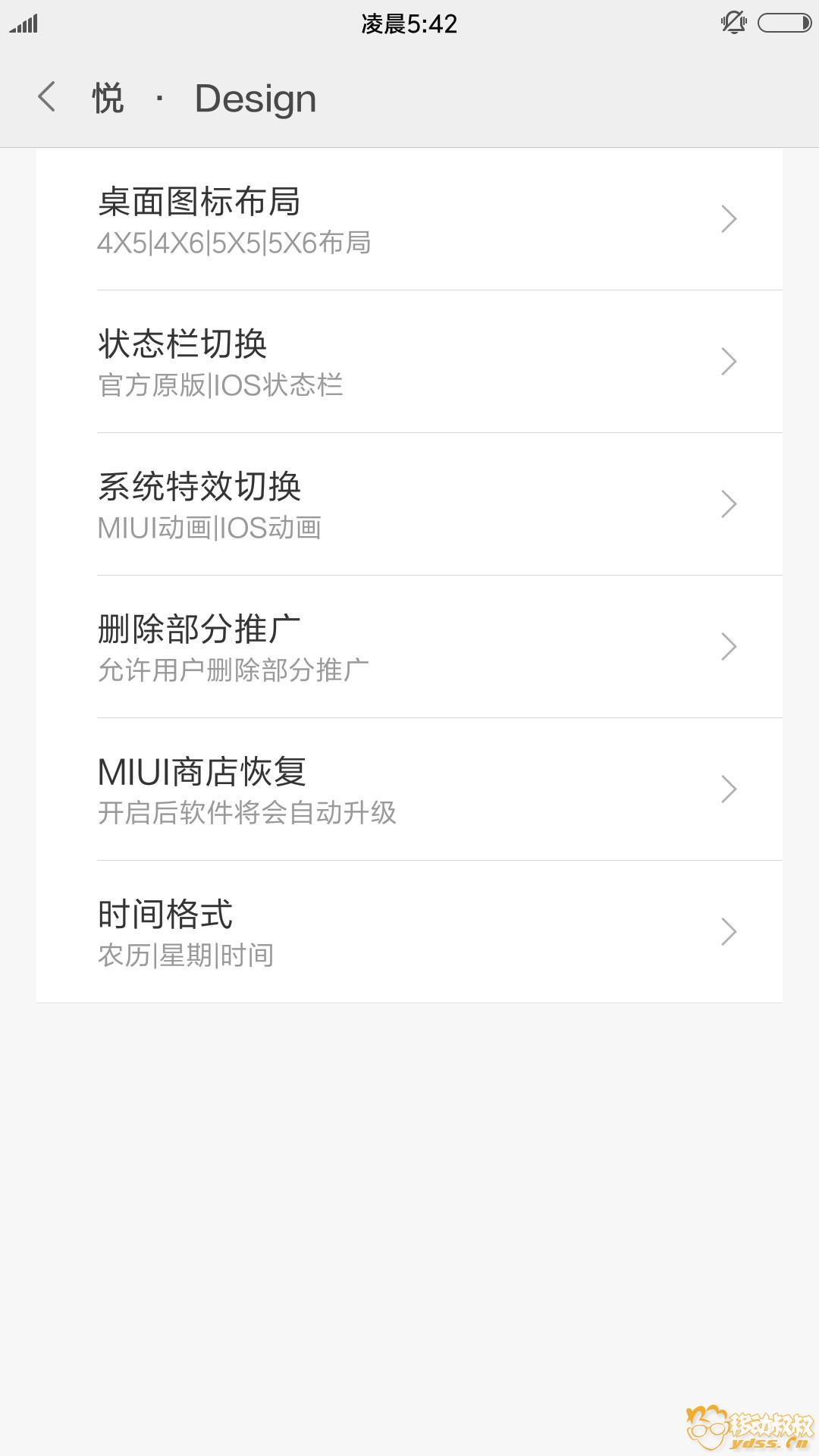 Screenshot_2018-01-09-05-42-57-336_com.mrxy.design.png