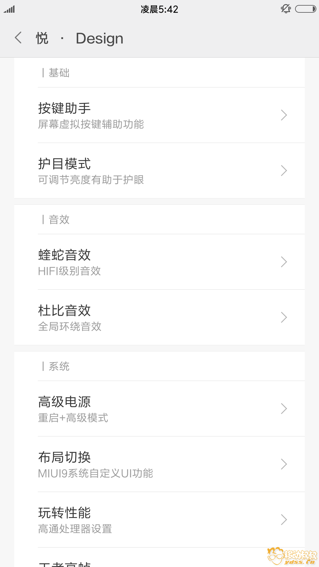 Screenshot_2018-01-09-05-42-54-079_com.mrxy.design.png