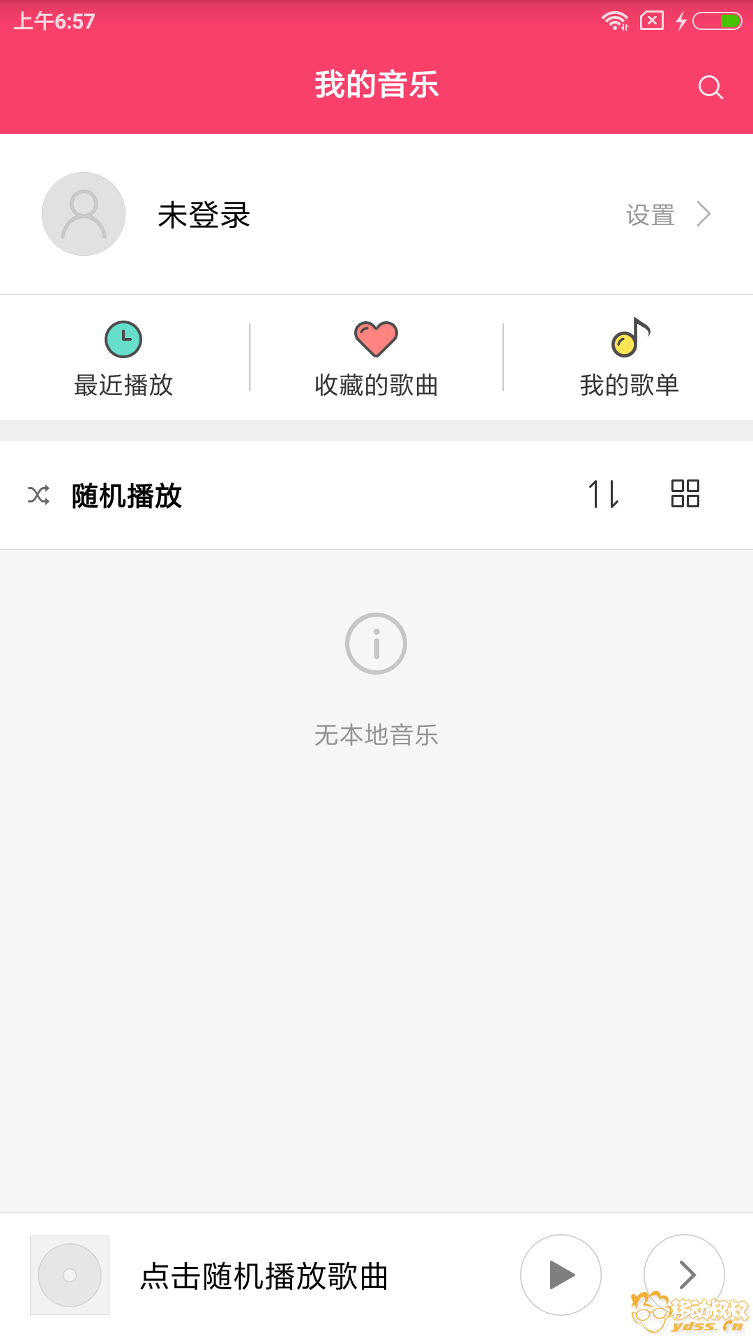 Screenshot_2018-01-09-06-57-31-911_com.miui.player.png