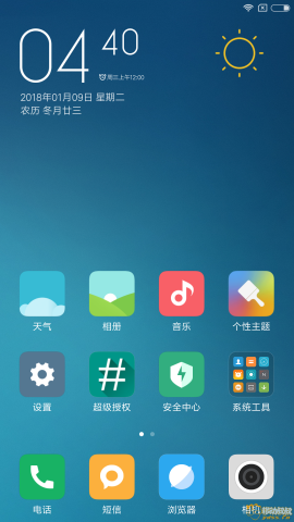 Screenshot_2018-01-09-16-40-07-926_com.miui.home.png