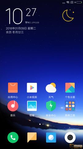 Screenshot_2018-01-09-22-27-59-234_com.miui.home.png