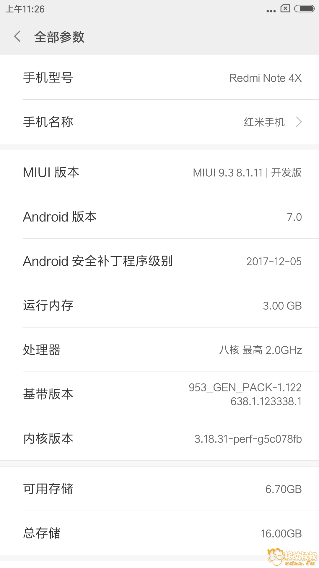 Screenshot_2018-01-11-11-26-24-904_com.android.settings.png