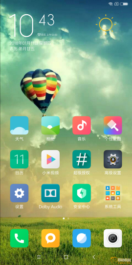 Screenshot_2018-01-11-10-43-07-238_com.miui.home.png