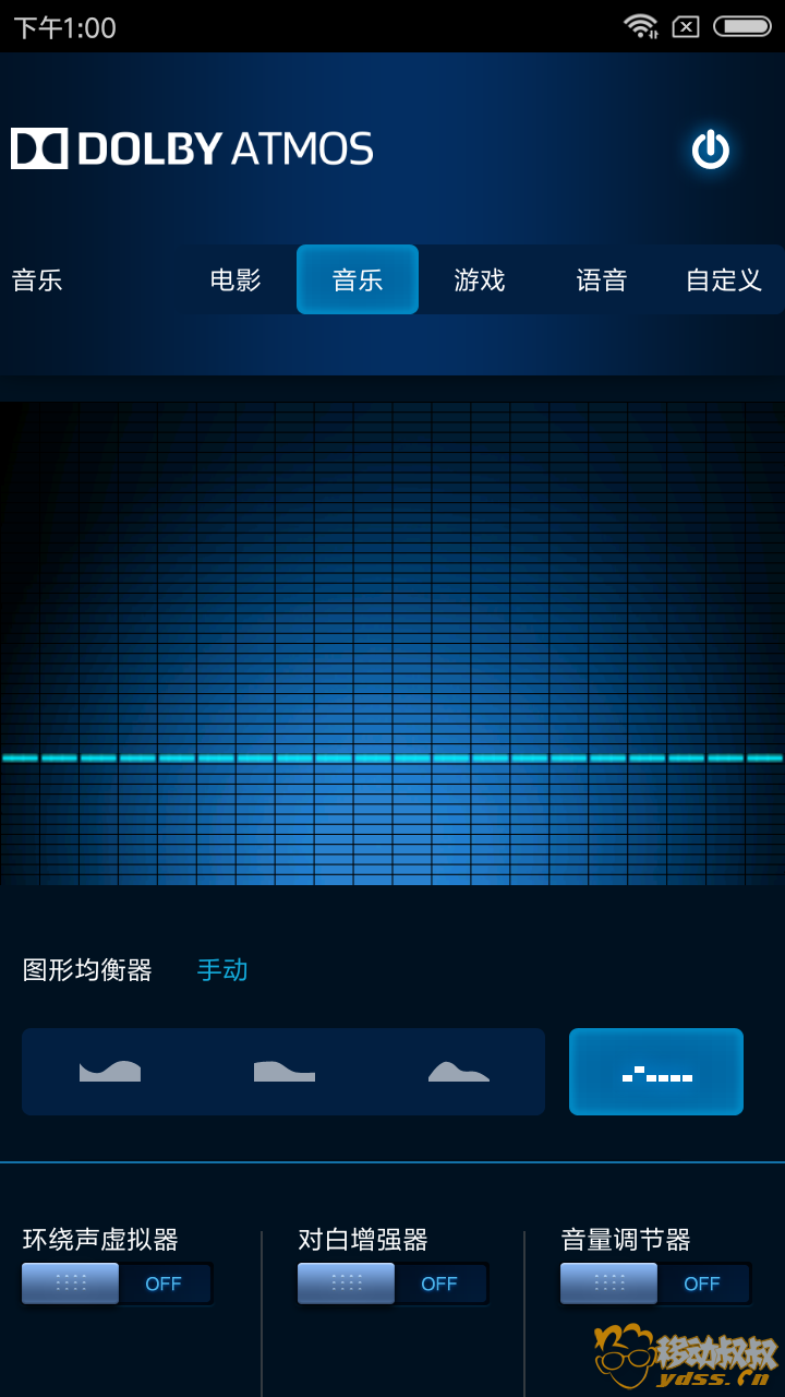 Screenshot_2018-01-11-13-00-02-192_com.atmos.daxappUI.png