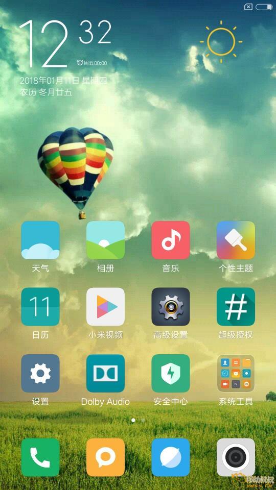 Screenshot_2018-01-11-12-32-12-340_com.miui.home.jpg