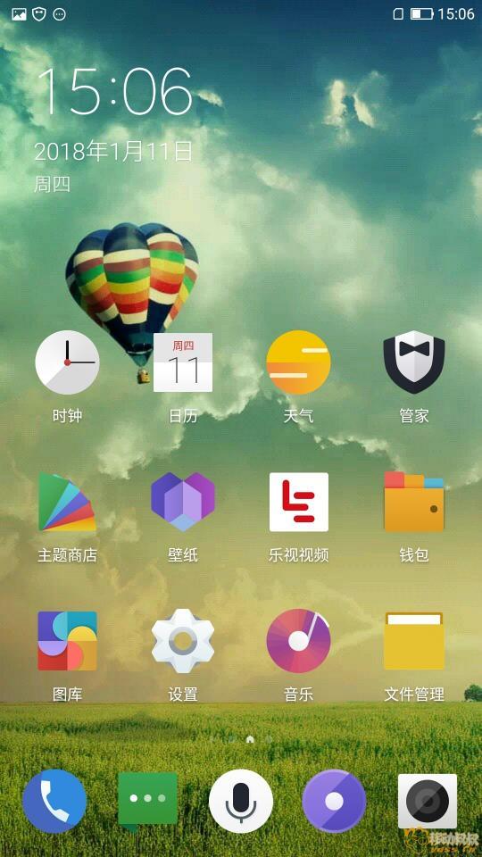 Screenshot_20180111-150624.jpg