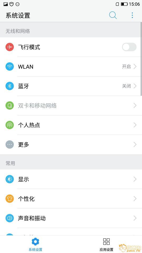 Screenshot_20180111-150627.jpg