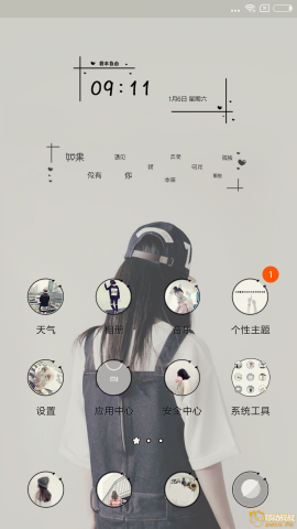 Screenshot_2018-01-06-21-11-03-028_com.miui.home.png
