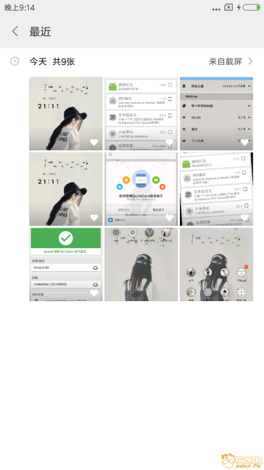 Screenshot_2018-01-06-21-14-44-265_com.miui.gallery.png
