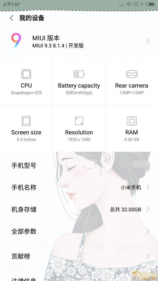 InkedScreenshot_2018-01-08-07-57-42-487_com.android.settings_LI.jpg