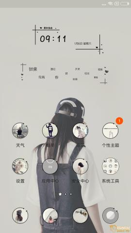 Screenshot_2018-01-06-21-11-03-028_com.miui.home.png