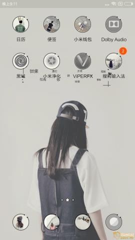 Screenshot_2018-01-06-21-11-05-794_com.miui.home.png