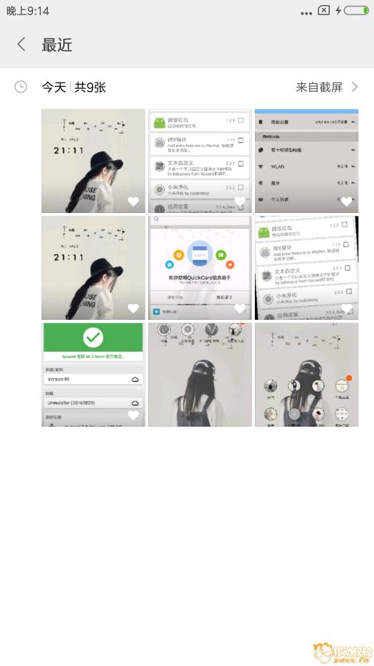 Screenshot_2018-01-06-21-14-44-265_com.miui.gallery.png