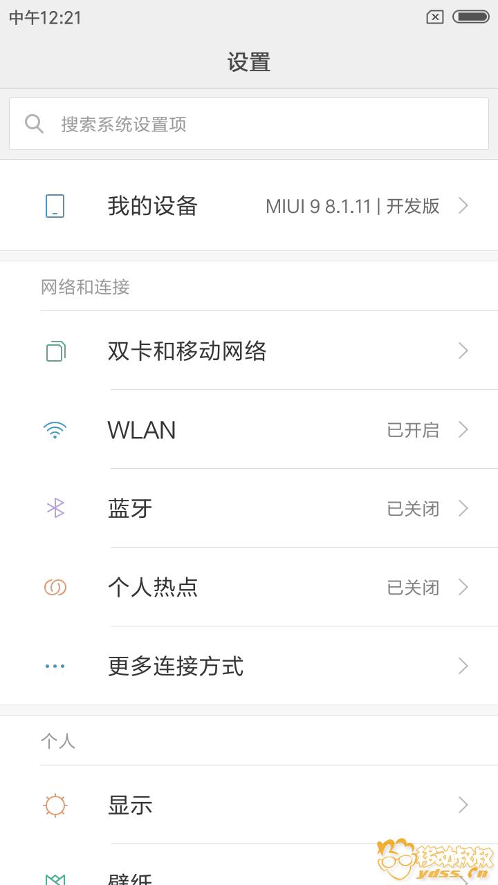 Screenshot_2018-01-11-12-21-19-318_com.android.settings.png