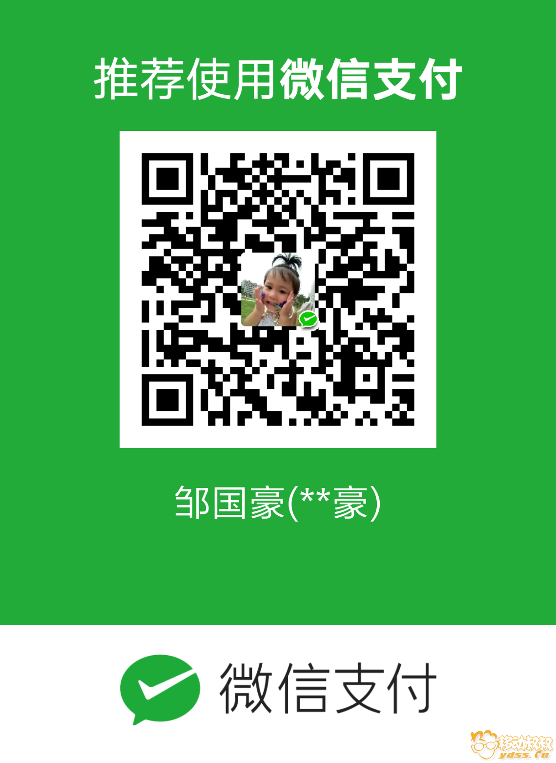 mm_facetoface_collect_qrcode_1514563172541.png