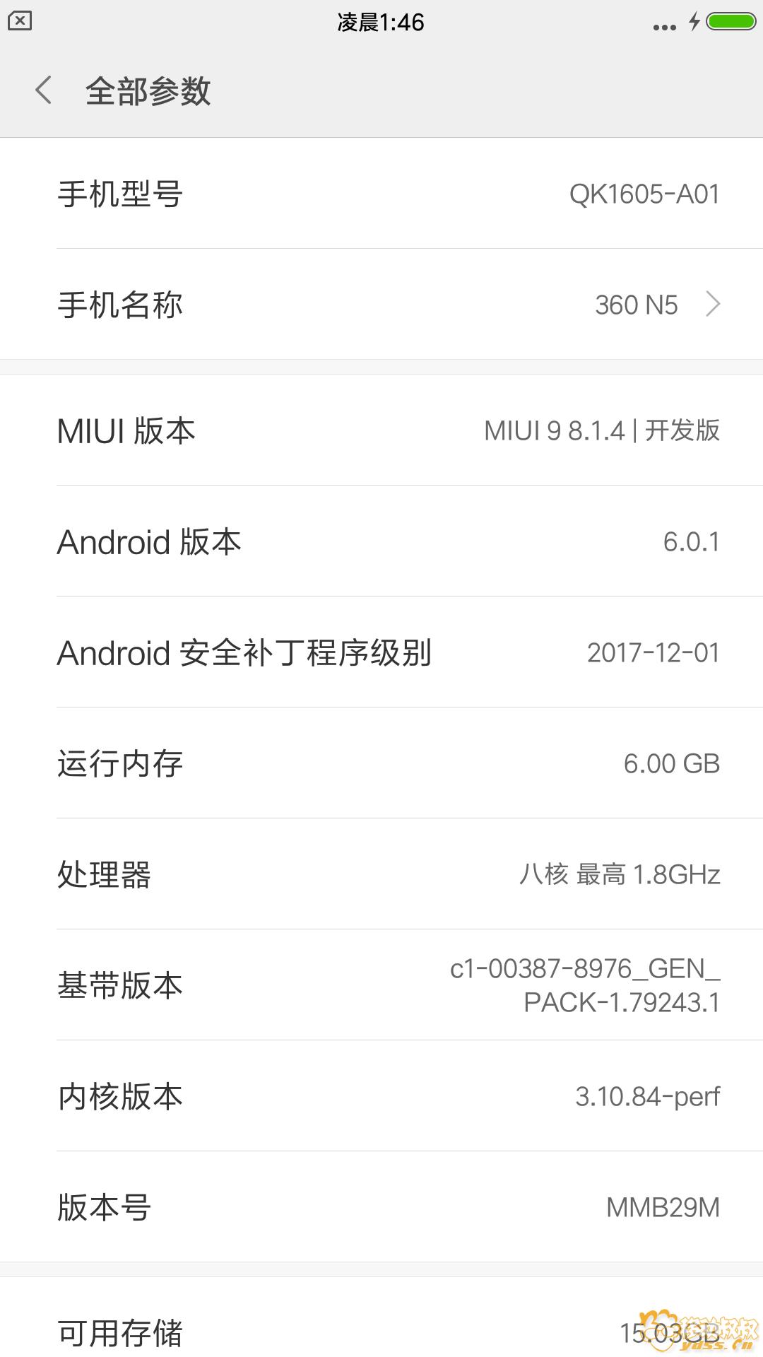 Screenshot_2016-01-01-01-46-11-462_com.android.settings.png