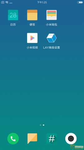 Screenshot_2017-12-28-13-25-43-045_com.miui.home.png