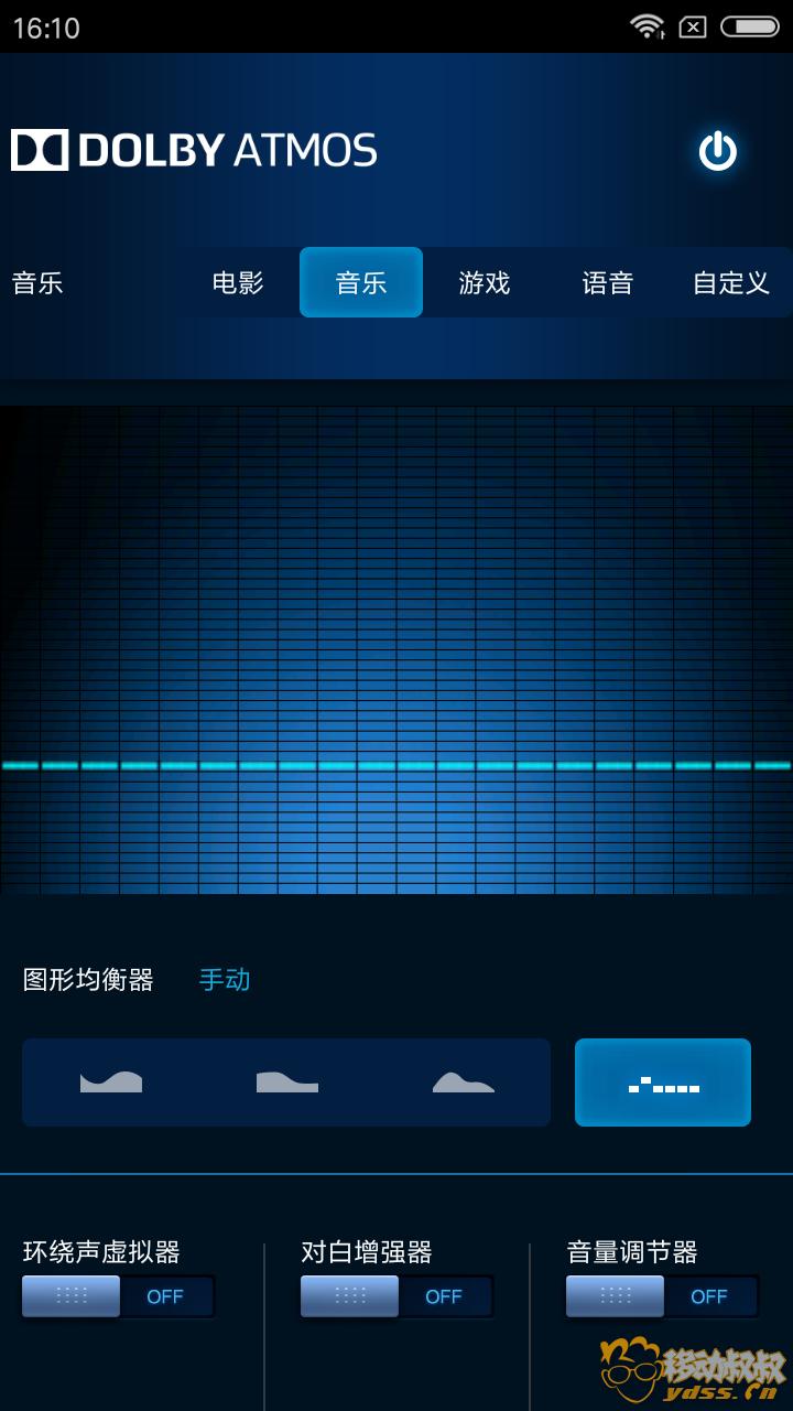 Screenshot_2018-01-12-16-10-15-068_com.atmos.daxappUI.png