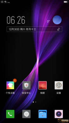 Screenshot_2017-12-30-18-26-00-177_com.miui.home.png