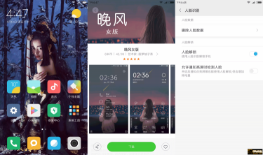Screenshot_2018-01-12-16-47-34-353_com.miui.png