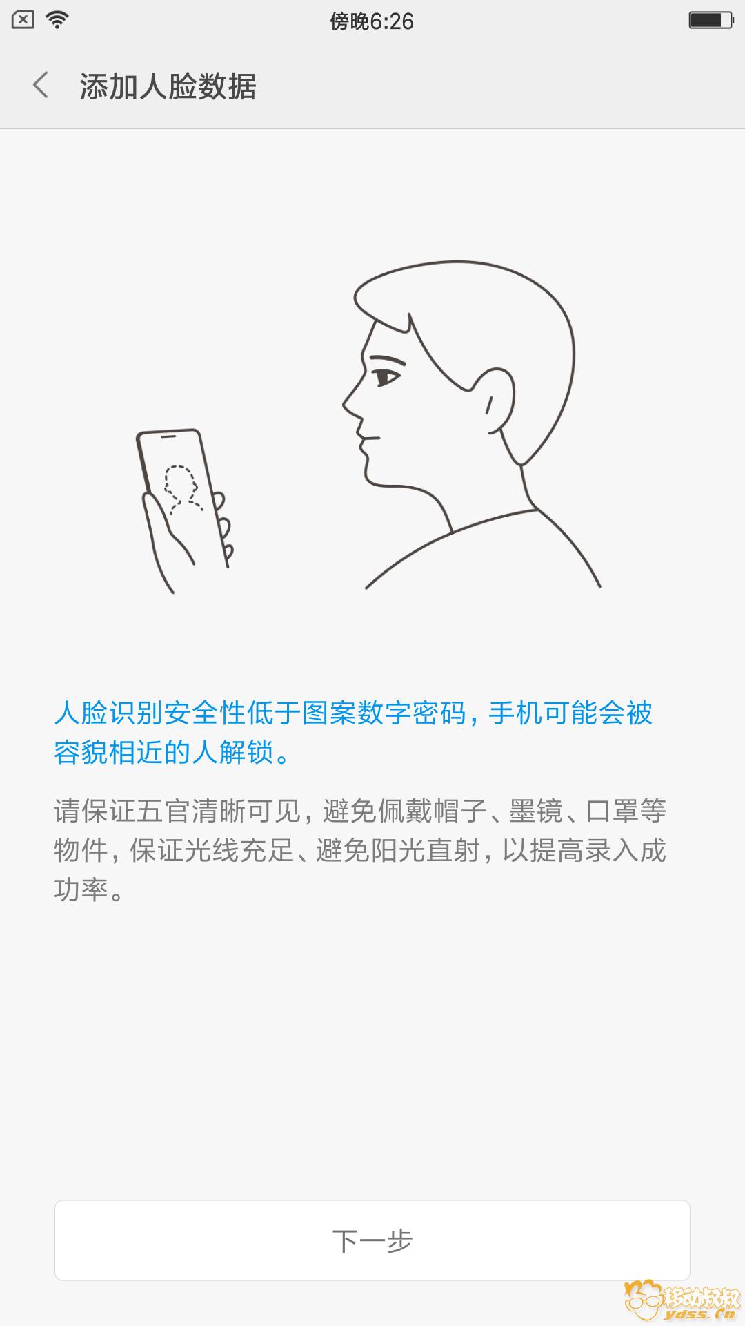 Screenshot_2017-12-30-18-26-53-681_com.android.keyguard.png