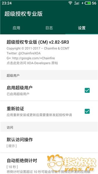 S71018-23242806.jpg