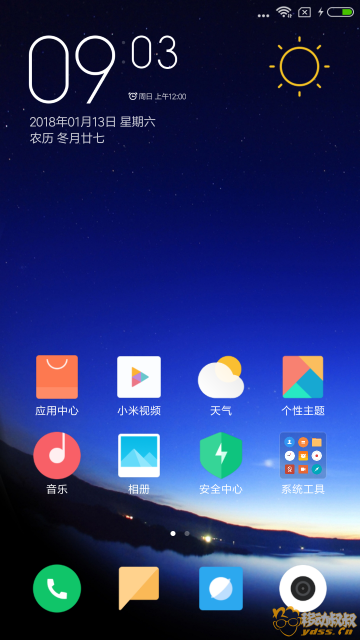 Screenshot_2018-01-13-09-03-35-946_com.miui.home.png