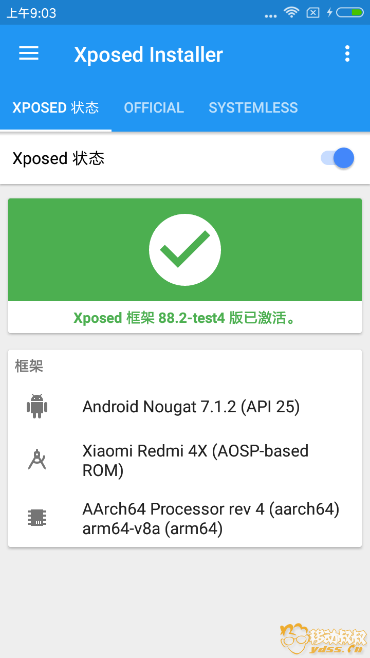 Screenshot_2018-01-13-09-03-19-454_de.robv.android.xposed.installer.png