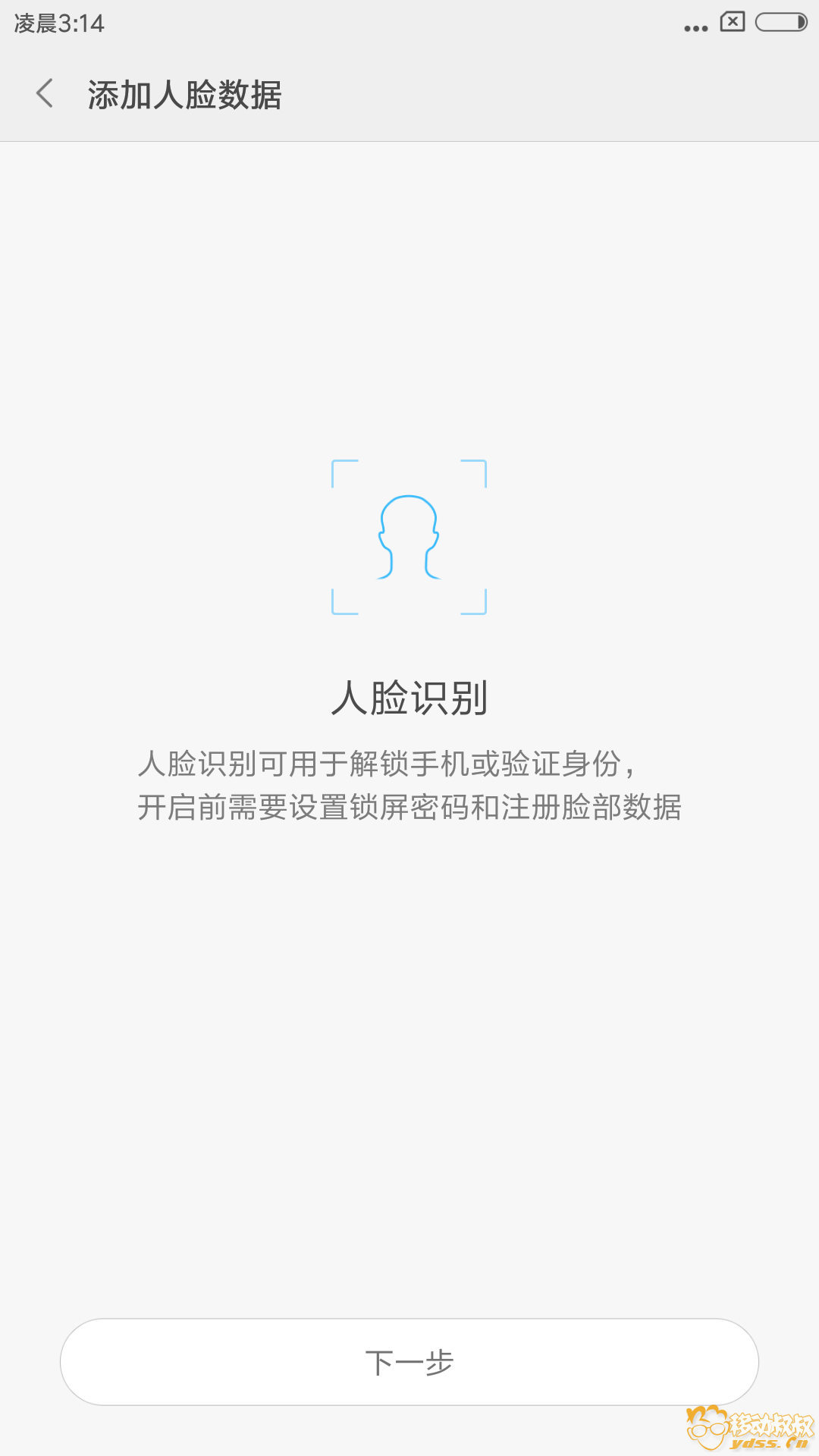 Screenshot_1970-07-01-03-14-20-689_com.android.keyguard.png