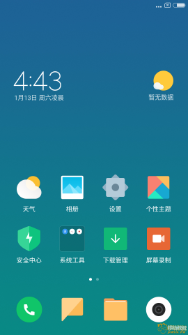 Screenshot_2018-01-13-04-43-29-208_com.miui.home.png