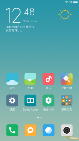 Screenshot_2018-01-13-12-48-48-646_com.miui.home.png