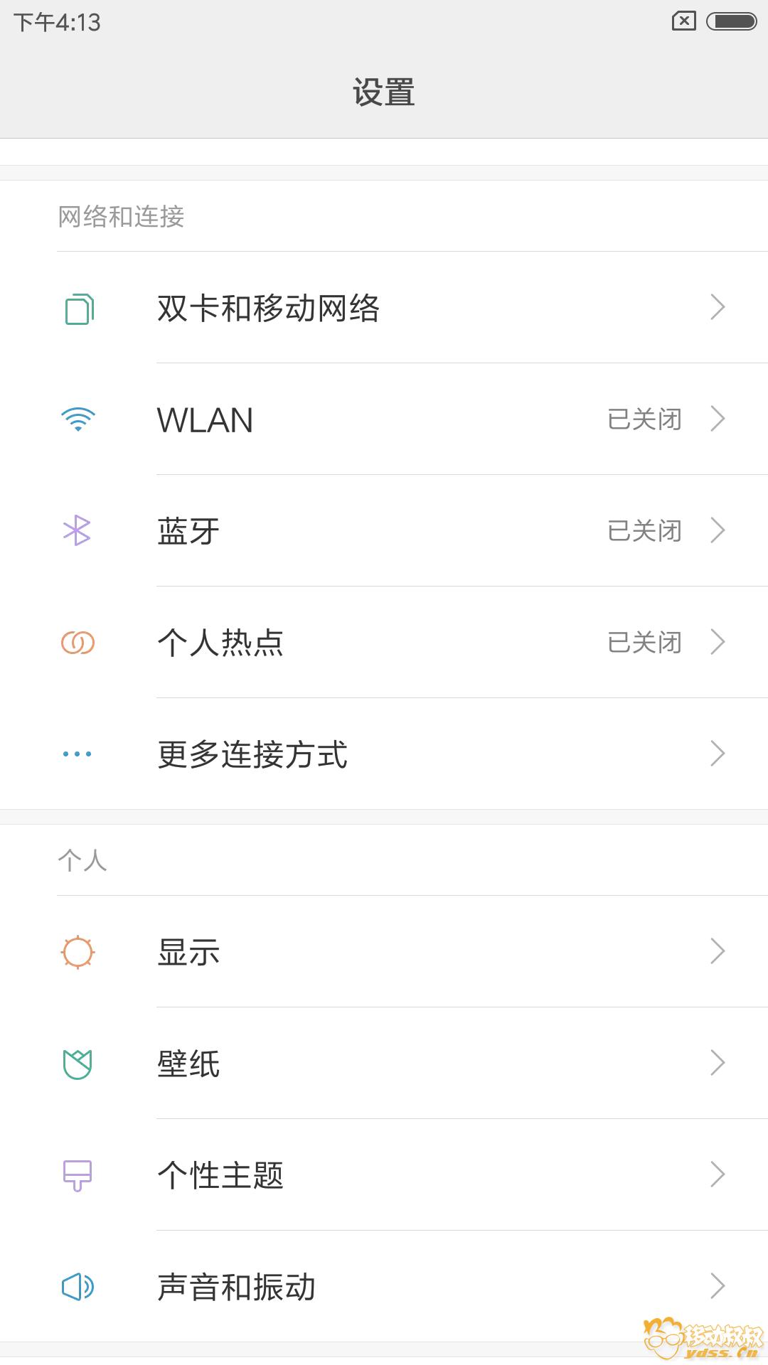 Screenshot_2018-01-13-16-13-07-239_com.android.settings.png