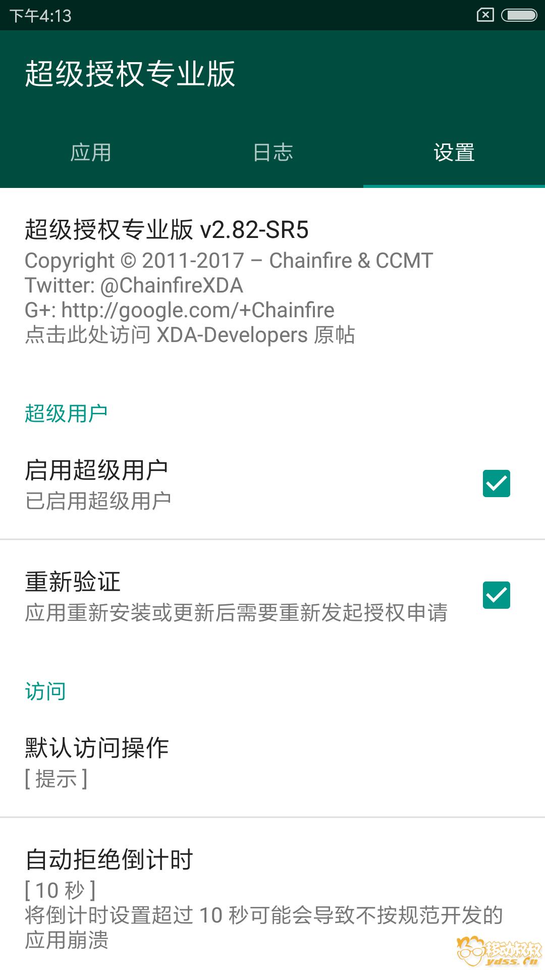 Screenshot_2018-01-13-16-13-40-792_eu.chainfire.supersu.png