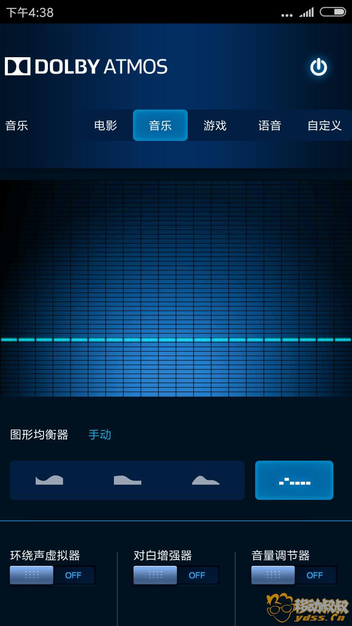 Screenshot_2018-01-13-16-38-03-362_com.atmos.daxappUI.png