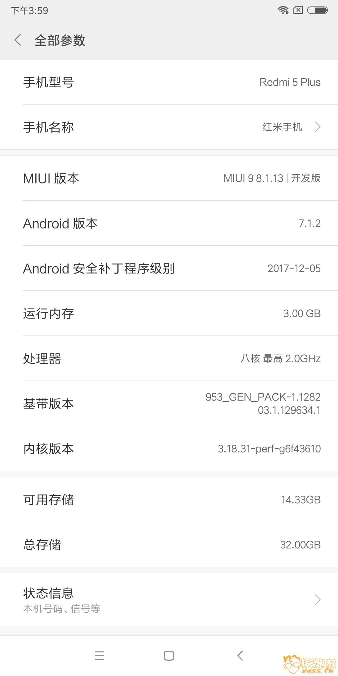 Screenshot_2018-01-13-15-59-44-869_com.android.settings.png