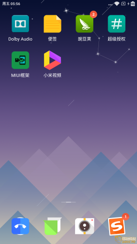 Screenshot_2018-01-12-17-56-01-301_com.miui.home.png