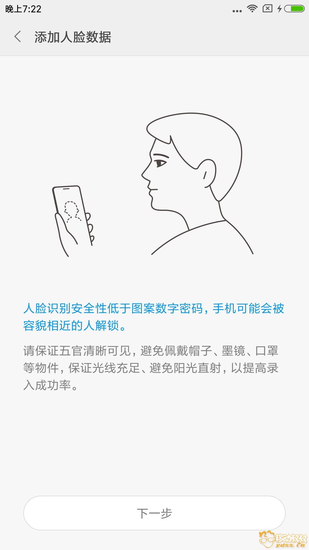 Screenshot_2017-11-25-19-22-53-979_com.android.keyguard.png