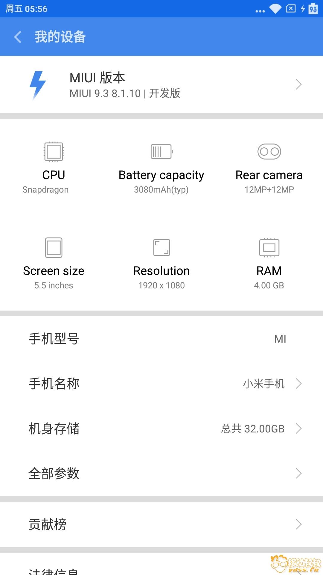 InkedScreenshot_2018-01-12-17-56-14-191_com.android.settings_LI.jpg