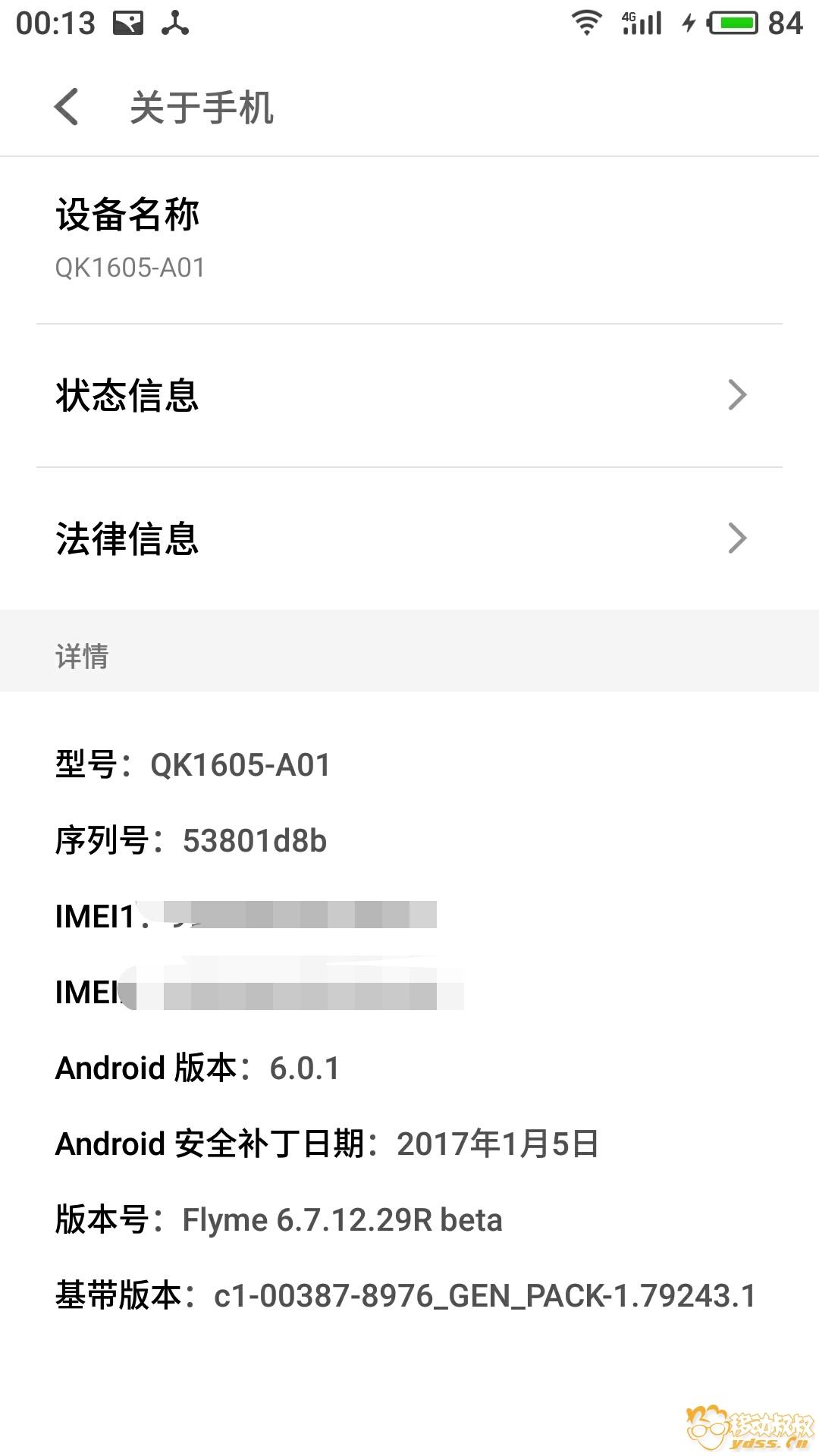 S80114-00135044(1).jpg