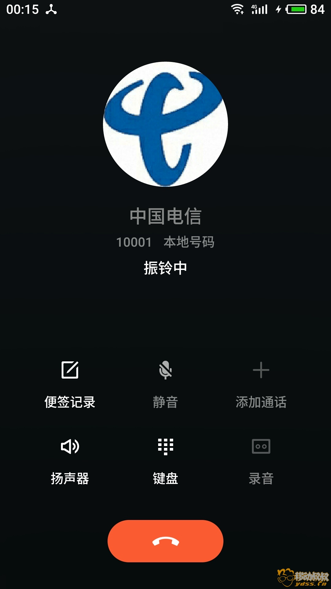 S80114-00150587.jpg