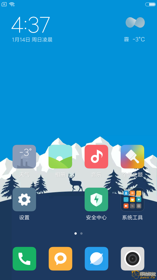 Screenshot_2018-01-14-04-37-18-883_com.miui.home.png