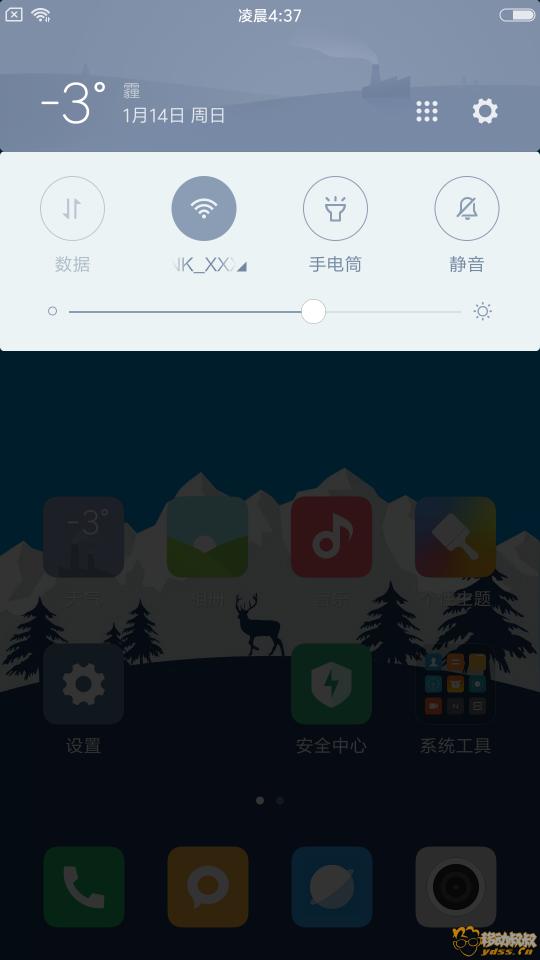 Screenshot_2018-01-14-04-37-21-498_com.miui.home.png
