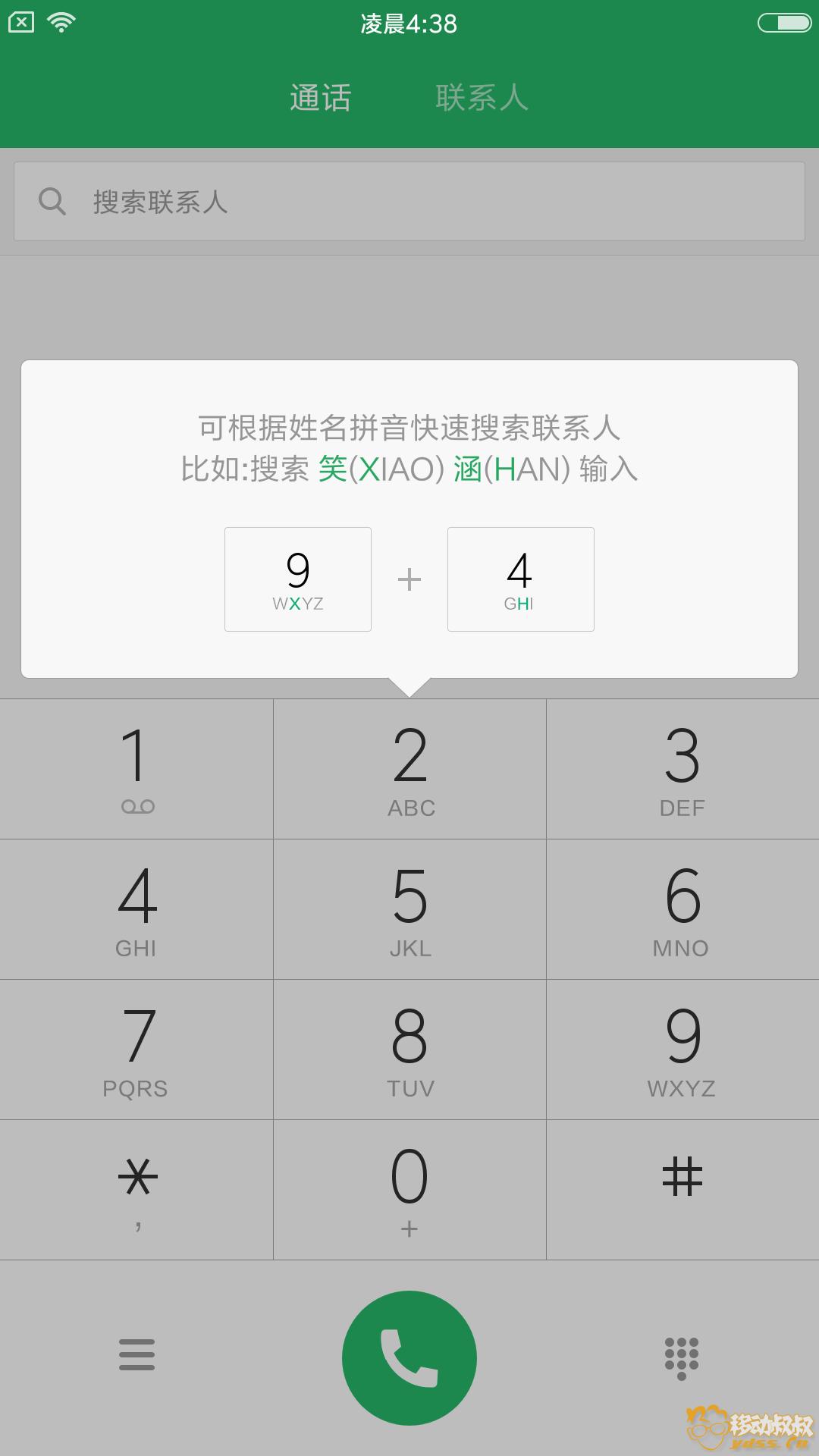 Screenshot_2018-01-14-04-38-05-545_com.android.contacts.png