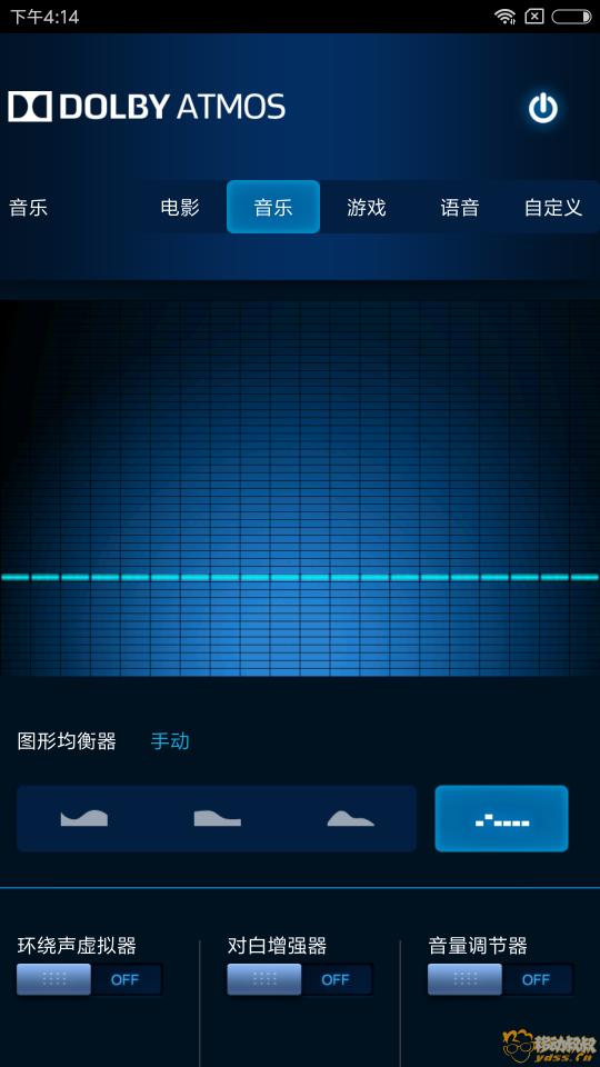 Screenshot_2018-01-13-16-14-17-141_com.atmos.daxappUI.png