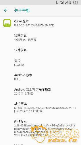 Screenshot___20180113-165821.png