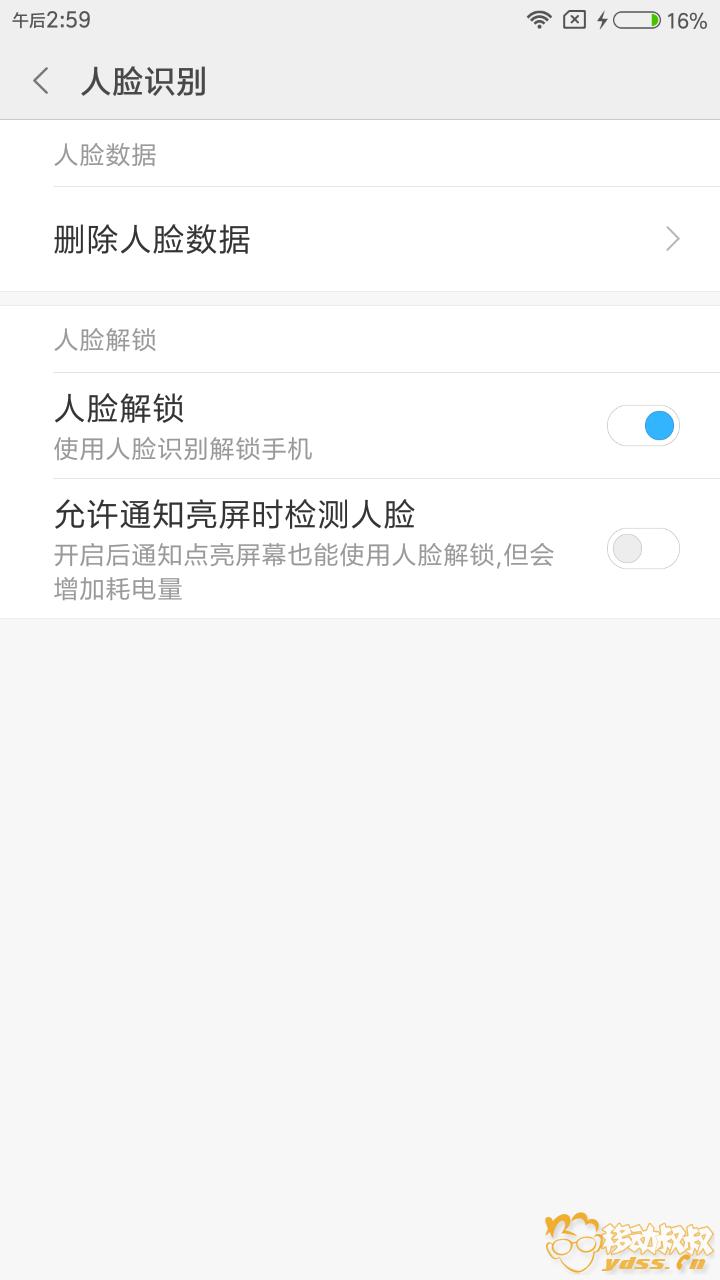 Screenshot_2018-01-15-14-59-13-012_com.android.keyguard.png