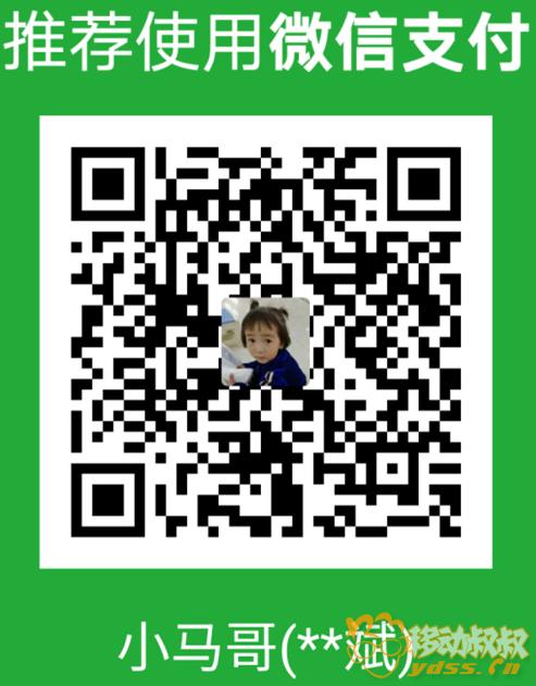 QQ截图20180116125936.png