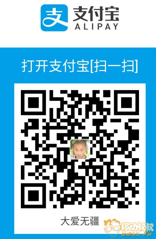 QQ截图20180116130309.png